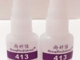 硅胶粘PP胶水,硅胶粘PE胶水,深圳优质胶水厂家