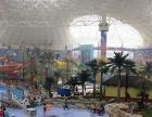 孝义迪士尼·梦幻海室内水上乐园一日游