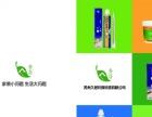 苏州久居环保科技有限公司加盟 装饰涂料
