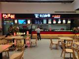 辽宁省盘锦市网红的快餐要多少钱