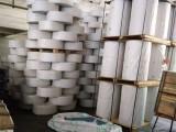 防水棉紙廠家 高光棉紙印刷 卷筒棉紙批發