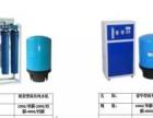 诚致远工程饮水设备加盟清洁环保投资金额 1-5万元
