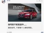 微信朋友圈广告投放公司山东百鼎信息科技