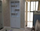 香檀山 16楼 全新家具家电 首~次出租 拎包入住 请珍惜