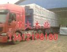 欢迎访问%忻州木跳板木跳板单价木跳板多少钱一块 欢迎您木业