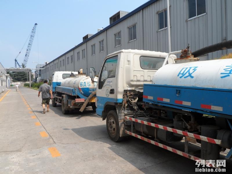 江北新区清理化粪池 清运化粪池 清理隔油池 环保达标