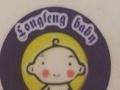 龙凤呈祥母婴提供月嫂,专业催乳,满月发汗,产后恢复