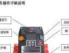 多功能电动不锈钢送货车推车,电动板车