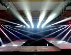 郑州舞台灯光音响租赁 演出设备公司