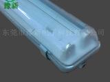 厂家直销T8灯管支架 三防灯外壳 LED