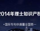 理士知识产权代理!徐州本地商标注册公司!