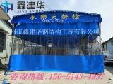 苏州吴中区物流仓储推拉蓬工地大型伸缩推拉雨篷汽车洗车雨棚