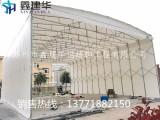 户外移动雨棚伸缩活动推拉雨篷杭州鑫建华雨蓬有限公司