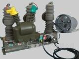 ZW32-12F分界开关、柱上分界断路器、ZW32真空开关