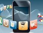 商城直销分销系统微信小程序公众号等定制开发