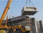 燕郊专业拆除基础切割拆除建筑物改造切割拆除