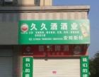 青口海韵国际城店铺出租,小区门口第一间,超宽门面