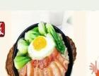 三福煲煲香连锁加盟店加盟 特色小吃