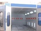 宜昌-环保型汽车烤漆房配废气处理设备-排气环通过率高关