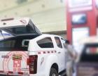 五十铃D-MAX运动款货箱盖皮卡车运动款货箱盖皮卡