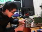 武汉上门维修电脑多少多少钱维修电脑一次哪家便宜