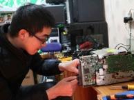 武汉联想笔记本维修哪家好售后维修网点地址电话多少
