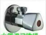 高压水车清洗管道 维修管道 疏通马桶