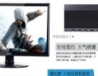 九九成新HKC超薄24寸液晶显示器带保修