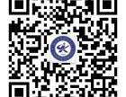 广州自考助学金补贴