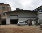 宾阳 宾州大街城中加油站附近 厂房 400平米