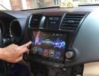 大屏导航.360全景.汽车电子。