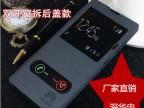 华为荣耀3C手机套 荣耀3C双开窗智能手机保护壳 3C拆后盖原装皮套