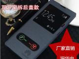 华为荣耀3C手机套 荣耀3C双开窗智能手机保护壳 3C拆后盖原装