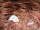 昆山高价回收不锈钢 电缆线 塑料 金属 废旧物品