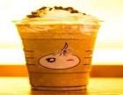 台州徐小包的奶茶加盟店的前景怎么样徐小包的奶茶加盟可以吗