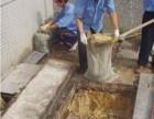 浦东区东方路附近做雨水管道疏通高压清洗管道的公司