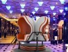 欢乐码头VR虚拟体验馆加盟费用