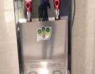 极达节能快速饮水机 极达节能快速饮水机加盟招商