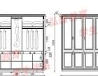 整体衣柜、酒柜、电视柜、鞋柜等电脑CAD绘图设计培训