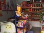 马家园小区 李庄街南头 便利店转让 百