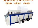 质量保证青岛新辐喷淋塔PEPP板接板机碰焊机塑料板材卷圆机