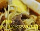 顶正餐饮小吃培训厦门哪里可以学到沙茶面的制作吗