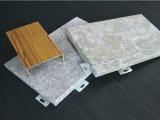 仿石材铝单板价格