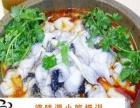 合肥炒菜培训 厨师培训 小炒培训 大锅菜快餐培训