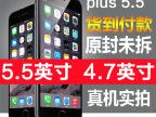 厂家直销 批发爱疯i6代手机 6代plus安卓系统1:1智能指纹手机