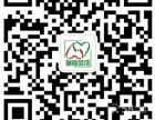 邢台市执业医师/药师培训权威机构,全程无忧