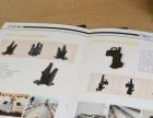 企业画册设计排版公司宣传单设计彩页设计产品手册设计