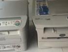 兄弟7030黑白激光一体机 打印 复印 扫描 三合
