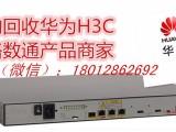 回收华为业务板,OLT整机设备5608T/5680T报价