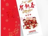 春节礼品卡您送的贴心,用的放心